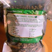 nấm ngọc cẩu cây thuốc rừng